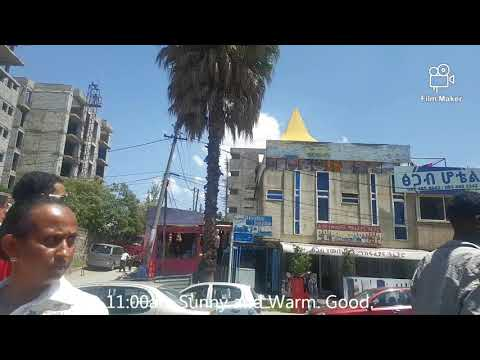 Addis Ababa in Ethiopia Today Weather information 02. May 2019 에티오피아 5월 날씨