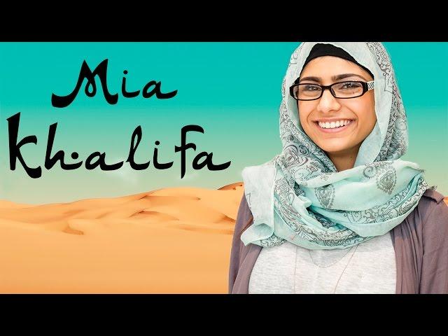 Image result for Миа Халифа