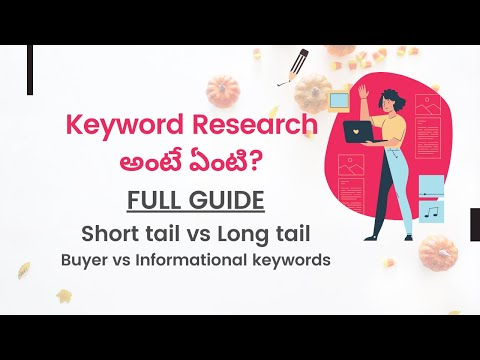 Full Guide on 'Keyword Research' in Telugu | Short and Long tail keywords | తెలుగు