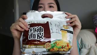 [方便速食系列]中国超火的红油面皮 淘宝必买(三种吃法哦 麻酱面皮 炒面皮)