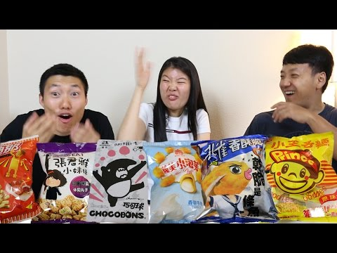 Chinese Americans Trying TAIWAN Snacks