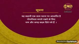 Jolly Bhatia in Crime alert episode