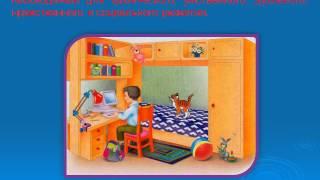 видео Родительское собрание в детском саду, что нужно знать родителям?