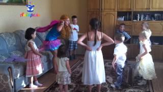 Детский праздник с