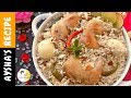 রান্না করি মোরগ পোলাও || Morog Polau || Chicken Pilaf || Murg Polao || Chicken Pulao || blogkori
