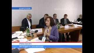 Леонид Байсаров провел личный прием граждан в Доброполье