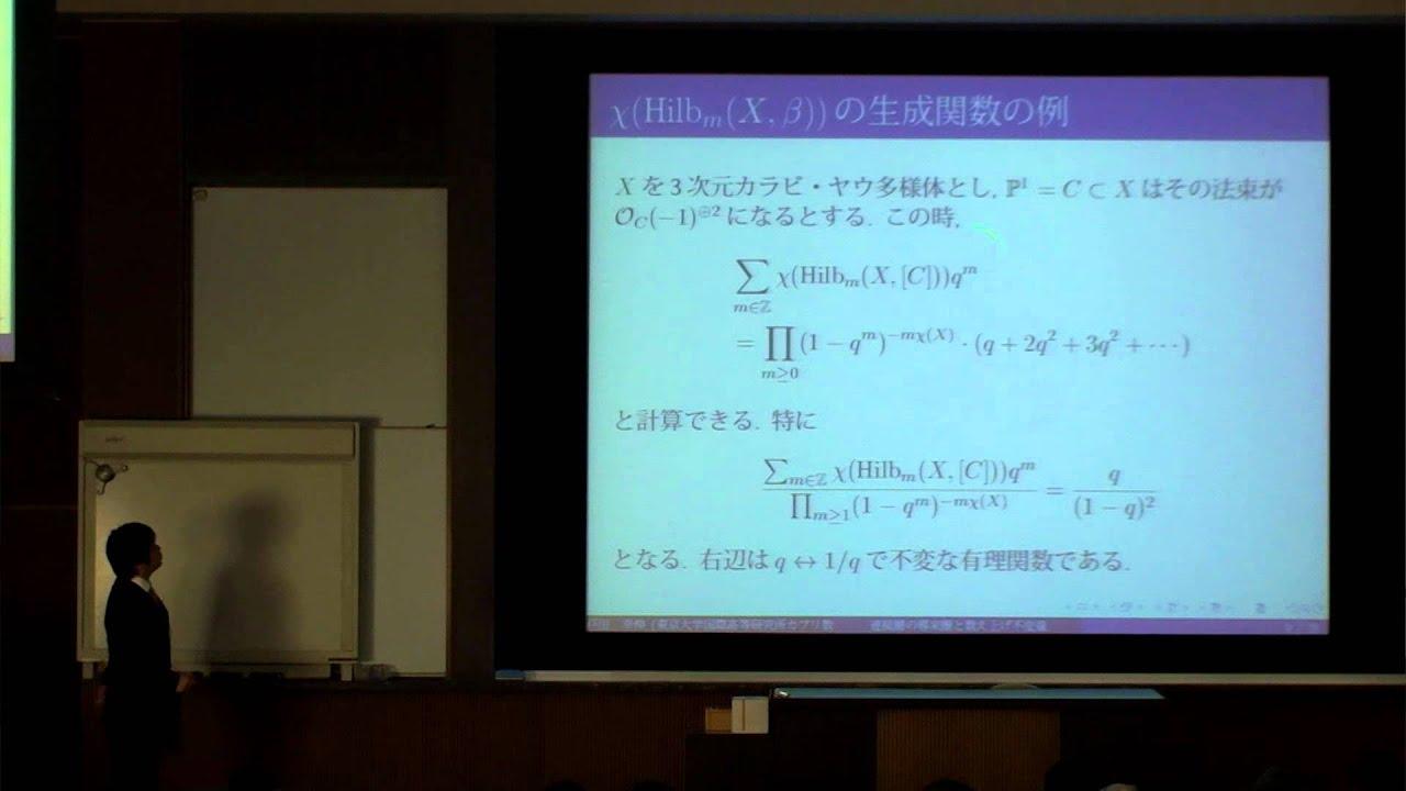 学会 X ビデオ