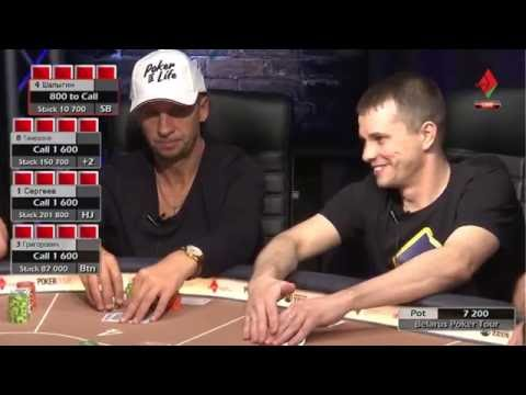 BPT 10 - Belarus Poker Tour (Stage 10). Zeus Omaha KNO Pot Limit. Minsk 2016.