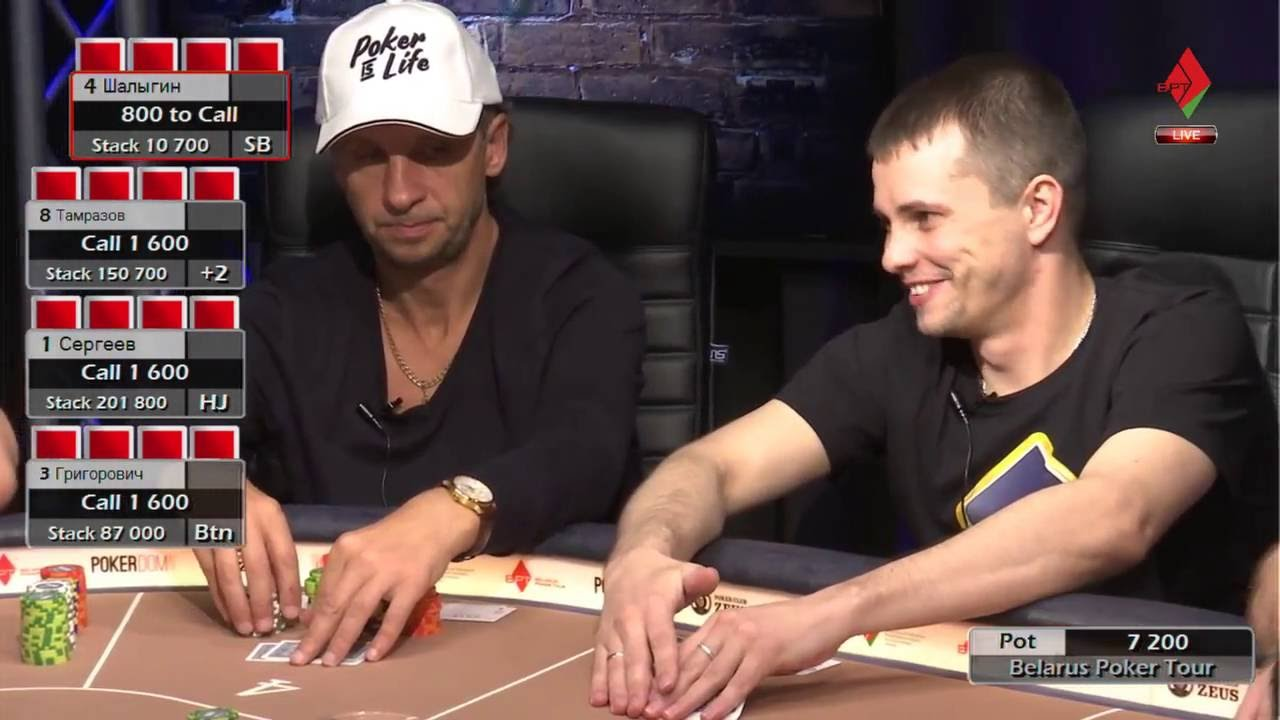 Bpt 10 Belarus Poker Tour Stage 10 Zeus Omaha Kno Pot Limit Minsk 2016 Youtube
