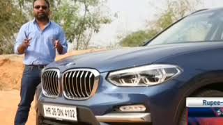 BMW X3 2018 Hindi Review | Auto  India