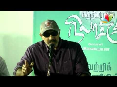 Sathyaraj Kovai Kusumbu Speech @ R. Sundarrajan's Movie | Chithirayil Nila Choru | Audio Launch