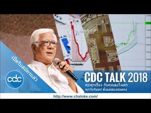 CDC Warning 20180206