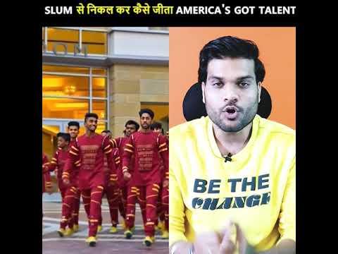 Slum से निकल के कैसे जीता america's got talent 😱