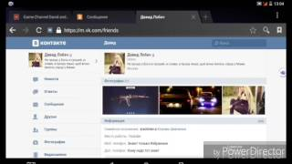 Видео Урок - Как Изменить Личную Информацию в ВК (Вконтакте) через Андроид?