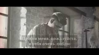 Скачать MBAND Влакита Владислав Рамм Никита Киоссе Не победил