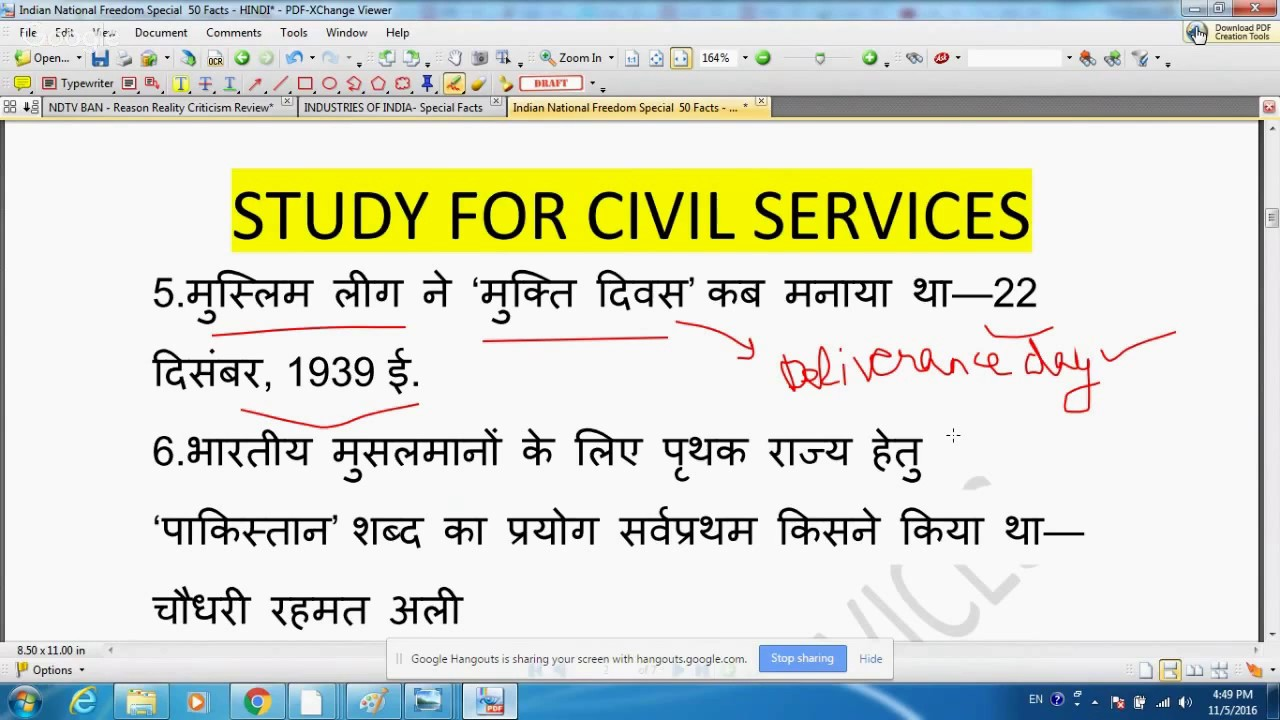 2018 most important gk questions top 100 history questions and answers top  history question in hindi
