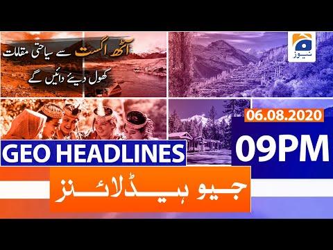 Geo Headlines 09 PM   6th August 2020