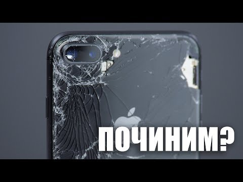 Починил убитые iPhone 8 Plus и Galaxy Note 8 - сколько стоит? - Популярные видеоролики!