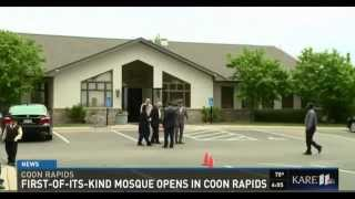 KARE11: ‎Ahmadiyya‬ Muslim Community opens its first Mosque in the U.S. State of Minnesota