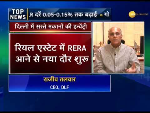 Exclusive interview of Rajeev Talwar on cheap homes industry in Delhi