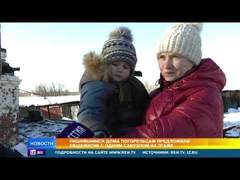 Во Владимирской области многодетные семьи остались без жилья из-за пожара