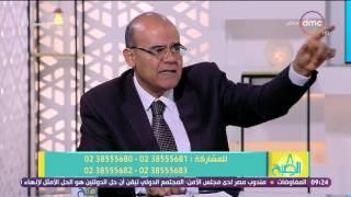 8 الصبح - د/مجدي بدران يحذر من تواجد