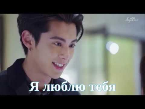 Сад падающих звезд / Я люблю тебя ( Признания Дао Мин Си). Meteor Garden | I Love You Shan Sai