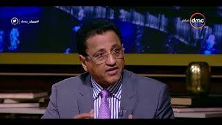 مساء dmc - د/ محمد عبد المجيد القباطي وزير السياحة اليمني: الأجندة الإيرانية أوجدت نفسها في اليمن