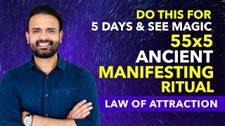 55x5 MANIFESTING RITUAL ✅Ancient Law of Attraction Manifestation Technique | How to use it correctly