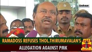 Ramadoss Refuses Thol. Thirumavalan's Allegation Against PMK spl video news 01-08-2015 Thanthi TV news