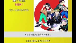 2018/7-1 J-POPオリジナル週間シングルランキングトップ20
