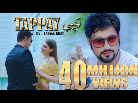 Yamee Khan new Pashto پشتو Song 2020 | Tappay  ټپې | Official Video | Full HD | Yamee Studio