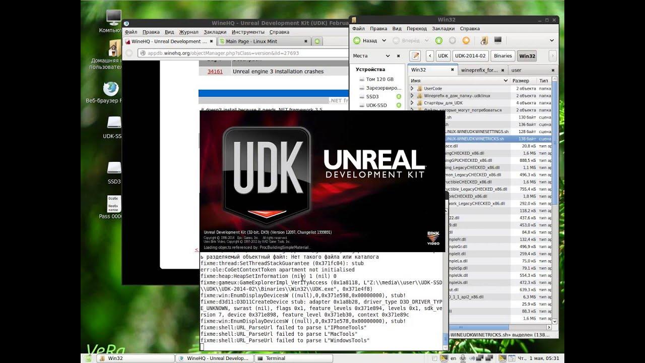 Как поставить udk на linux mint  Как поставить udk 2014 на linux mint