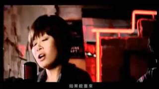 【MV】黄小琥-重来MV(现任朋友回归版).flv