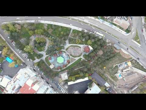 Erzurum Tavşanlı Park Drone Çekimi