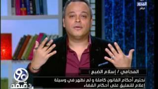 فيديو.. الضبع: عمرو الشوبكي لن يدخل في معركة كلامية مع أحد