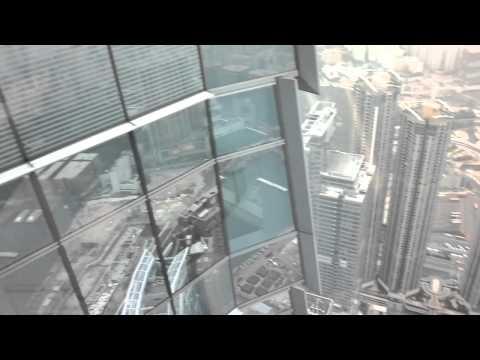 Hong Kong International Commerce Centre