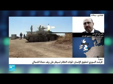 ما مصير نقطة المراقبة التركية في مورك السورية؟  - نشر قبل 29 دقيقة