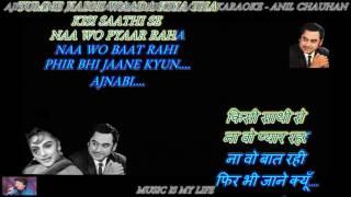 Ajnabi Tum Jane Pahchane Se Lagte Ho - karaoke With Scrolling Lyrics Eng. & हिंदी