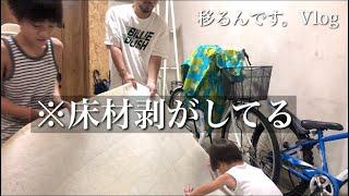 【移住田舎暮らし】奥さん教習所へ行く/玄関DIY