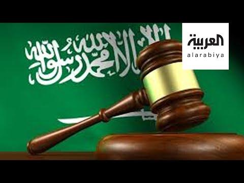 تفاعلكم| محكمة سعودية في حكم غير مسبوق: من حق المرأة البالغة الاستقلال بالسكن  - 20:00-2020 / 7 / 14