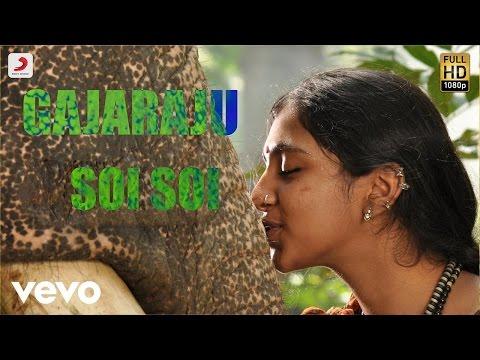 Gajaraju - Soi Soi Telugu Lyric | Vikram Prabhu, Lakshmi Menon | D. Imman