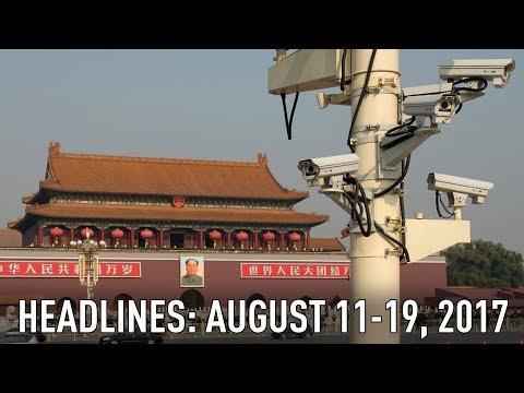 China's Watching You Undress   China Uncensored