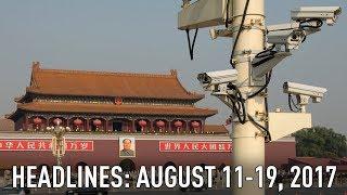 China's Watching You Undress | China Uncensored