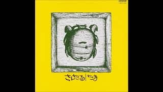 Tama - Houkou onchi Album: Sandals (1990)