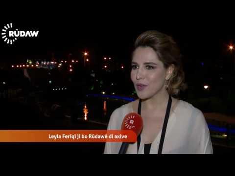 Laila Fariqi 2016 to Rudaw