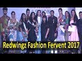 Gauhar Khan And Others Judge The Redwingz Fashion Fervent 2017 Show   Bollywood Events