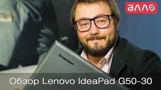Видео-обзор ноутбука Lenovo IdeaPad G50-30(Купить ноутбук Lenovo IdeaPad G50-30 Вы можете, оформив заказ у нас на сайте ..., 2015-12-17T12:16:18.000Z)