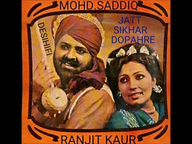 Jatt Sikhar Dopahre - Mohd Sadiq & Ranjit Kaur