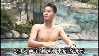 Repeat youtube video 台灣猛男戲水丁春誠:小胖變身陽光男!長人瘋健身拼權相佑!